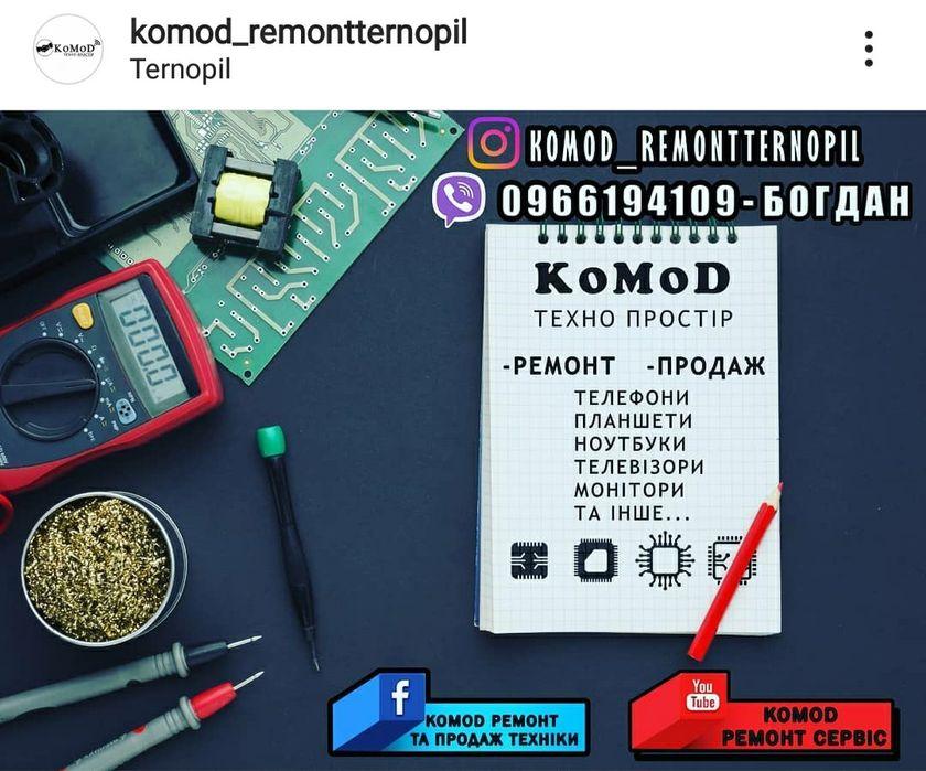 Ремонт техніки Тернопіль!!! Тернополь - изображение 1