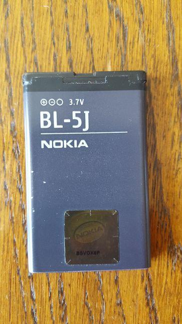 Oryginalna bateria Nokia bl 5j Lumia