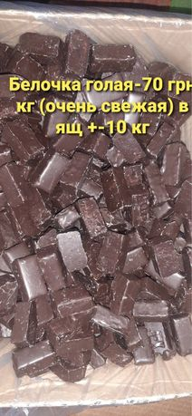Некондиция опт, мармелад, шоколад, глазурь, милка