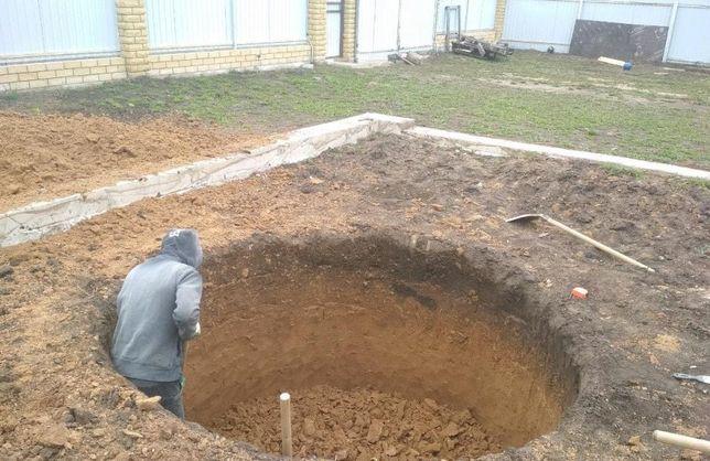 Копаем котлованы, траншеи, смотровые ямы, погреба. Не дорого.