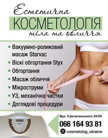 Косметология, массаж