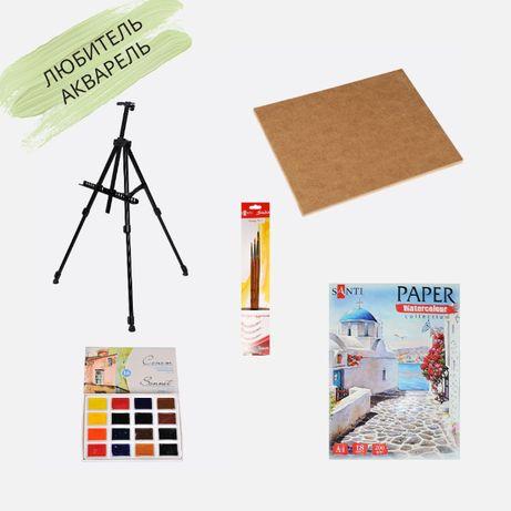 Акварельные краски | Набор для рисования | мольберт тренога бумага
