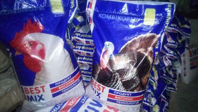 КОМБИКОРМА для цыплят и поросят