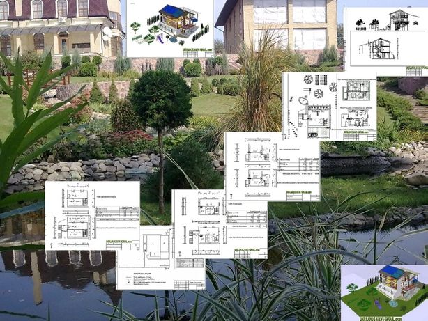 Эскиз проект,коттедж,дом озеленение,теплица,дренаж,озеро.Строительство