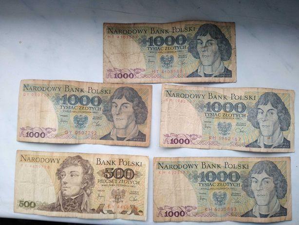 Banknoty z czasów PRL 1982