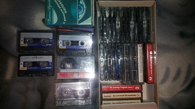 Kasety magnetofonowe różne