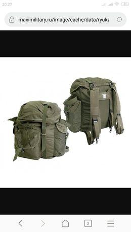 Рюкзак австрийский армейский М75