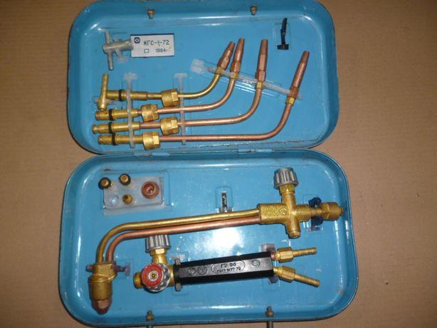Комплект газосварочной аппаратуры кгс-1-72 горелка резак