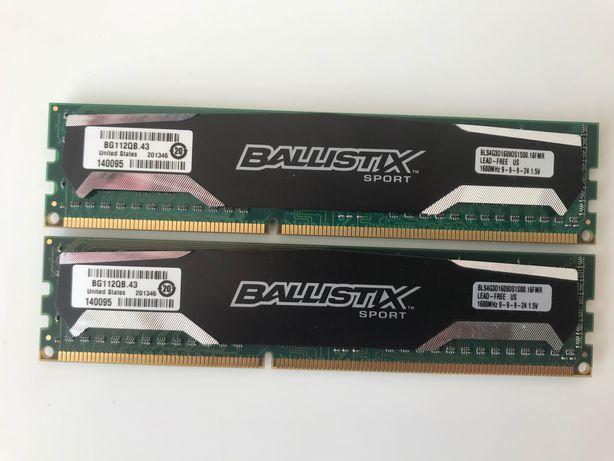 Только Черкассы! оперативная память Ballistix 8GB 2x4GB DDR3 1600mhz