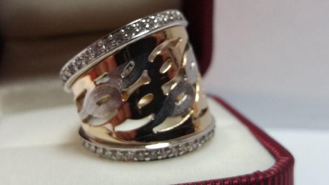 Pierścionek Pierścień CUDO Nowy złoto 14k