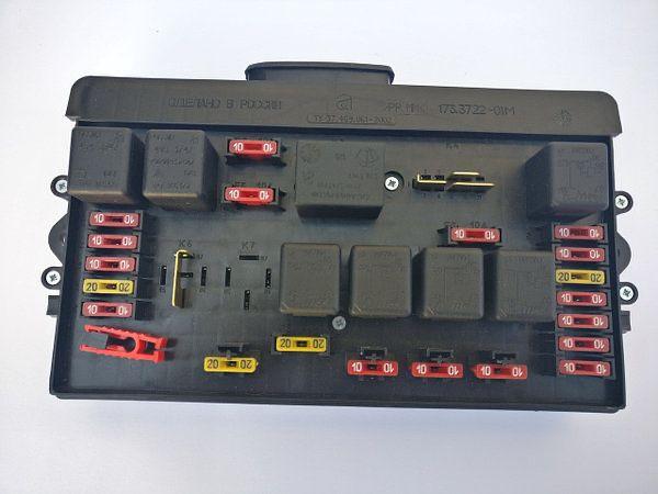 Блок предохранителей ВАЗ 2108,2109,2141 ст. образца , пред. евро 173