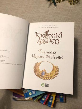 Seria książek KRONIKI ARCHEO - stan idealny.