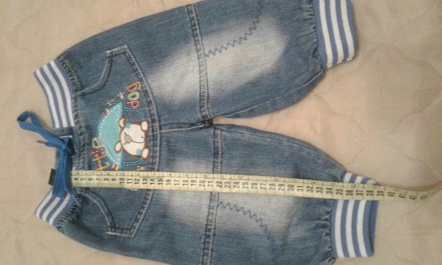 Штаники джинсовые состояние новых