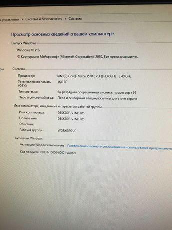 Комплект s1155 i5 3570 + 16gb DDR3