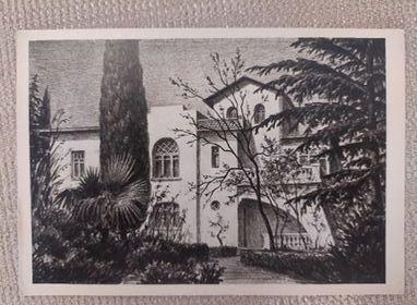 Открытка 1959 год Ялта Аутка Дом Чехова
