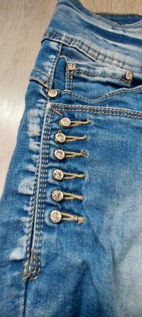 Spodnie niebieski jeans