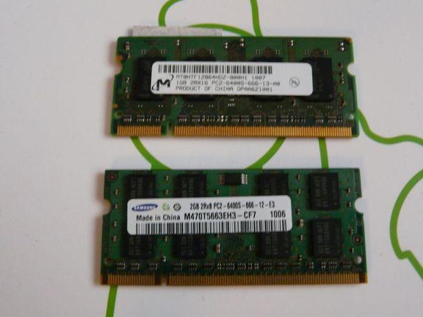 2GB/PC3 + 1GB/PC2 [przesyłka gratis]
