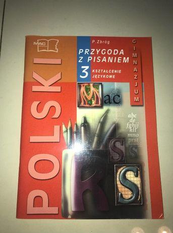 Polski przygoda z pisaniem 3 kształcenie językowe podręcznik i ćw.