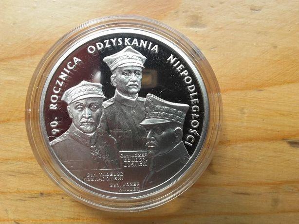 20 złotych 2008 Odzyskanie Niepodległości