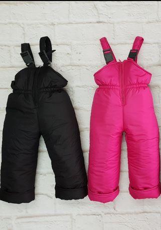 Зимние штаны полукомбинезон,  очень теплые