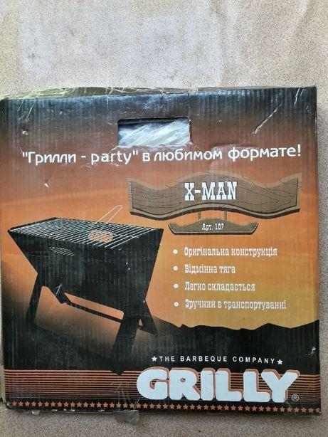 Гриль Grilly Мангал X-MAN