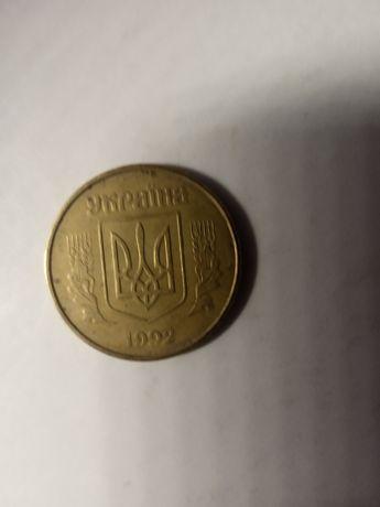 50 копеек 1992 редкая монета