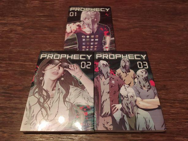 Komplet mangi Prophecy 1-3