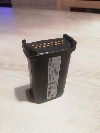 Nowa Hi-Power Bateria do skanerów Symbol/Motorola