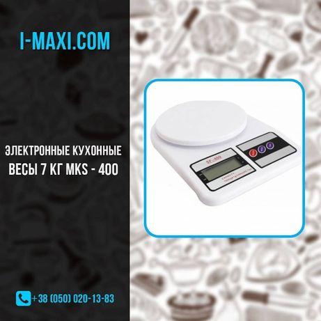 Электронные Кухонные Весы 7 кг SF - 400 + Батарейки