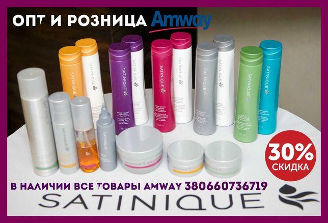Шампунь Amway, масло, кондиционер Амвей для волос Satinique