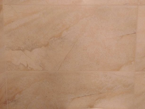 Płytki Gres Sahara Beige 29x59,3cm