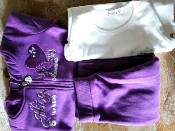 Пакет новой детской одежды из Европы