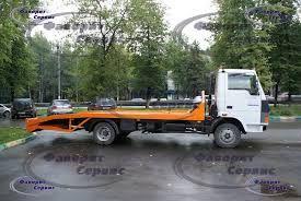 Для ВСЕХ авто до 6т грузовиков спецтехники погрузчик эвакуатор паланка