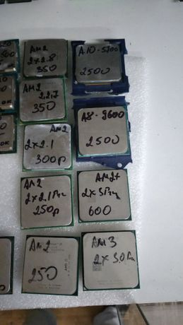 Процессор Intel\amd