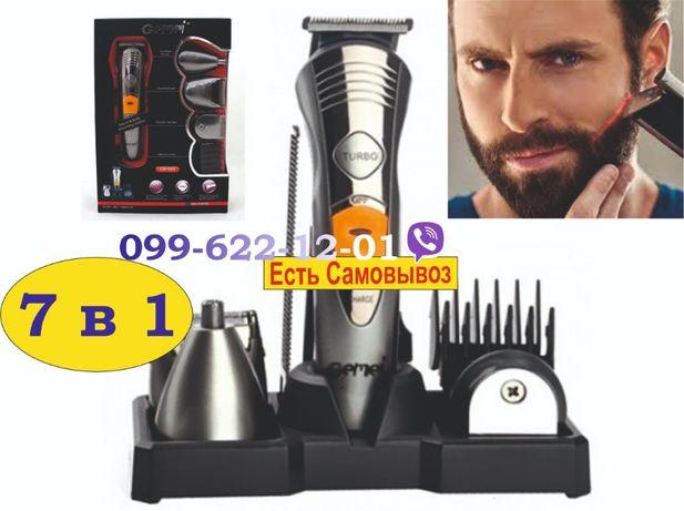 Машинка триммер для стрижки волос 7в1 Стрижка Бритва Набор