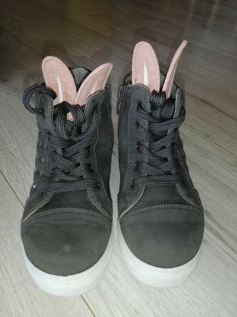 Buty dziecięce r. 28