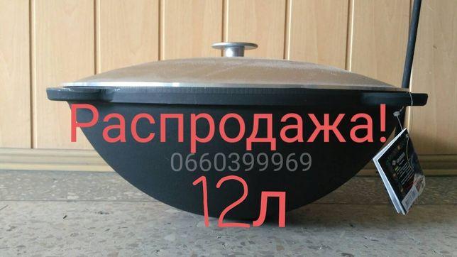 Казан Ситон азиатский чугунний 12л с алюминиевой крышкой