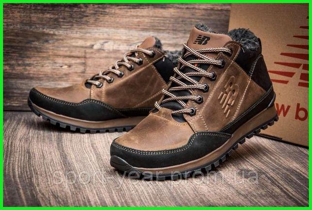 Мужские зимние кожаные ботинки New Balance Classis New Нью Беланс