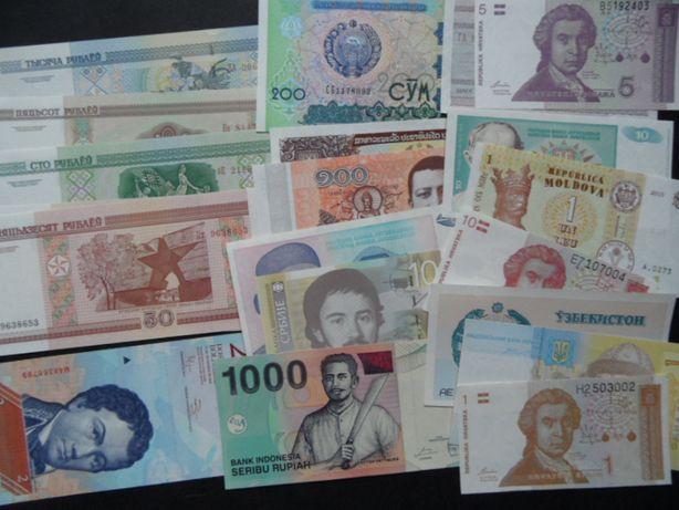 Banknoty Swiata 20 sztuk każdy inny stan UNC pieniądz papierowy