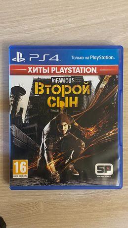 Игра InFamous: Второй сын для PS4 (русская озвучка) Обмен
