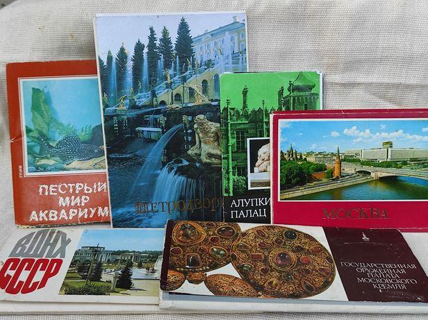 6 комплектов открыток СССР