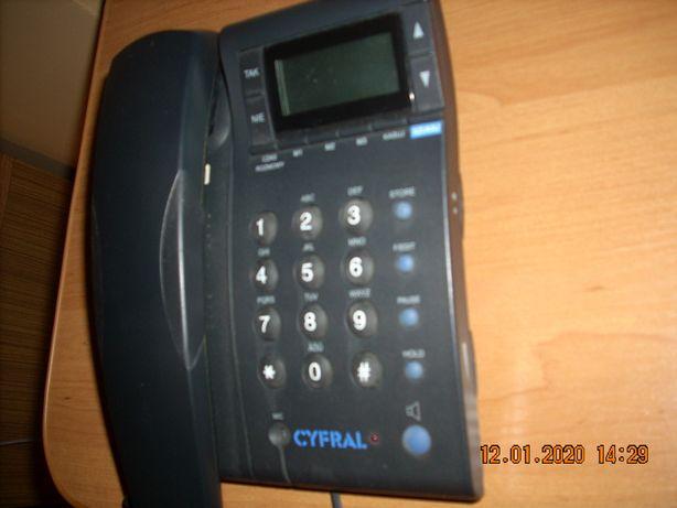 Telefon stacjonarny CYFRAL C-800