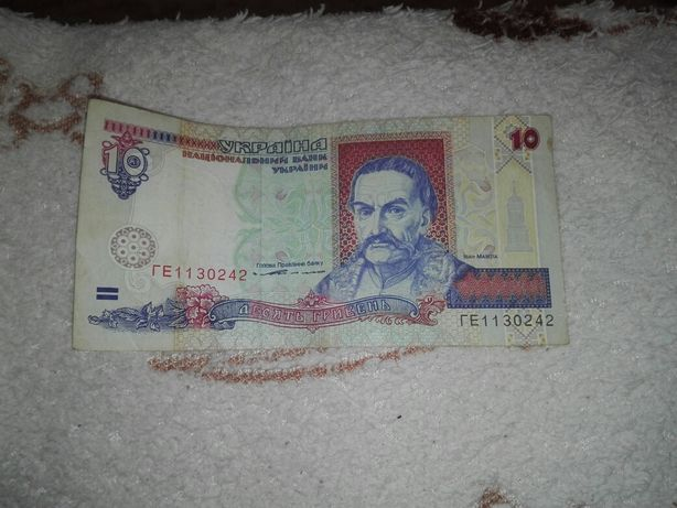 Продам 10 грн 1994р