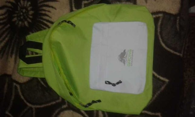 Plecak dla młodych