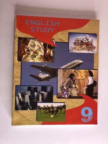 Английский язык. Карпюк. 9 класс.