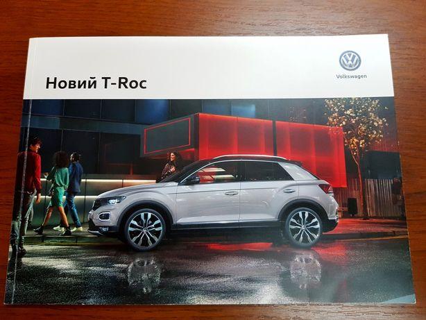 Рекламный журнал каталог автомобиля Volkswagen  T - ROC