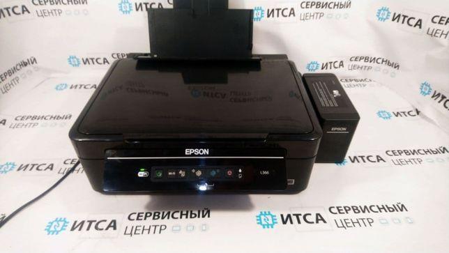 Принтер мфу цветной Epson l366 wifi с заводским СНПЧ и гарантией