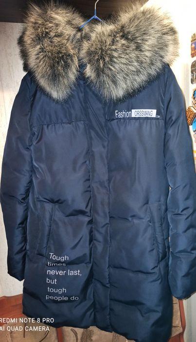 Куртка пуховик женская 46 размер Вишневое - изображение 1
