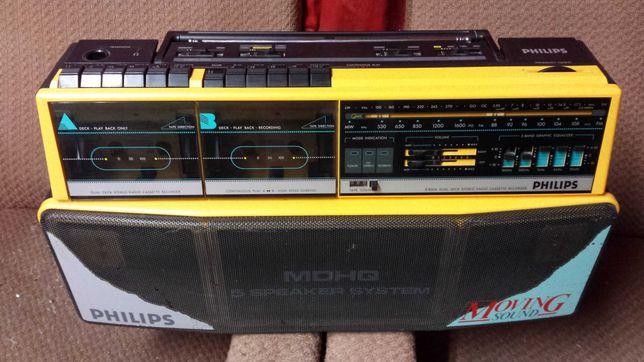 Radiomagnetofon Philips Moving Sound D 8304