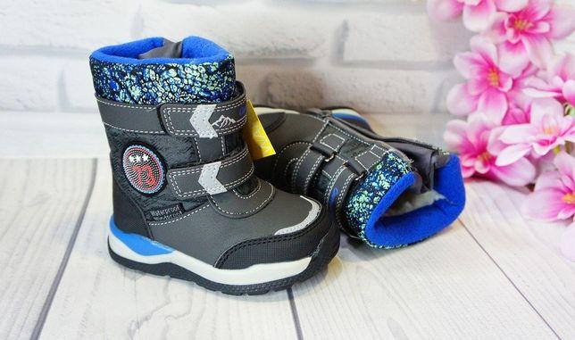 Термо сапоги, ботинки, сноубутсы зима